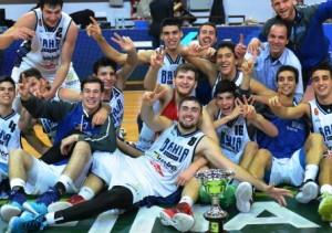 Bahía Basket Lanús LDD